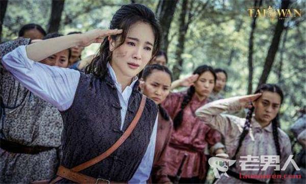 《台湾往事》第11集最新剧情 抗日战争一触即发